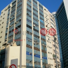 Studio Flat for Sale in Siu Sai Wan|Chai Wan DistrictCheung Yick Industrial Building(Cheung Yick Industrial Building)Sales Listings (EVHK43956)_0