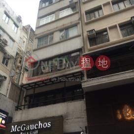 士丹頓街59號,蘇豪區, 香港島