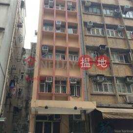 Lin Hing Building,Sai Ying Pun, Hong Kong Island