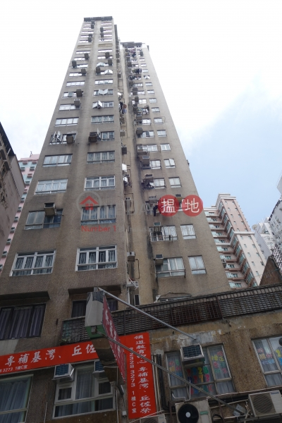 華昇大廈 (Wah Sing Building) 西灣河|搵地(OneDay)(3)