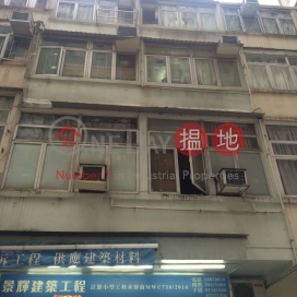 20 Yuet Yuen Street,North Point, Hong Kong Island