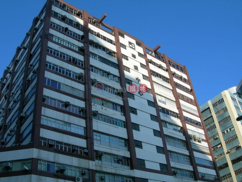 華盛中心 (Wah Shing Centre) 小西灣|搵地(OneDay)(5)