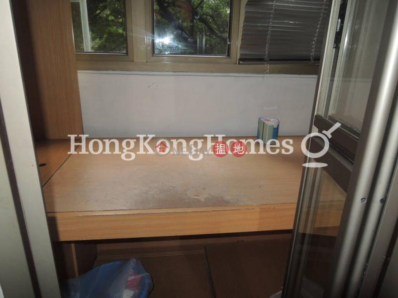 香港搵樓|租樓|二手盤|買樓| 搵地 | 住宅出售樓盤|樂陶苑三房兩廳單位出售