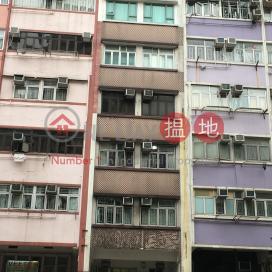 101 Cheung Sha Wan Road|長沙灣道101號