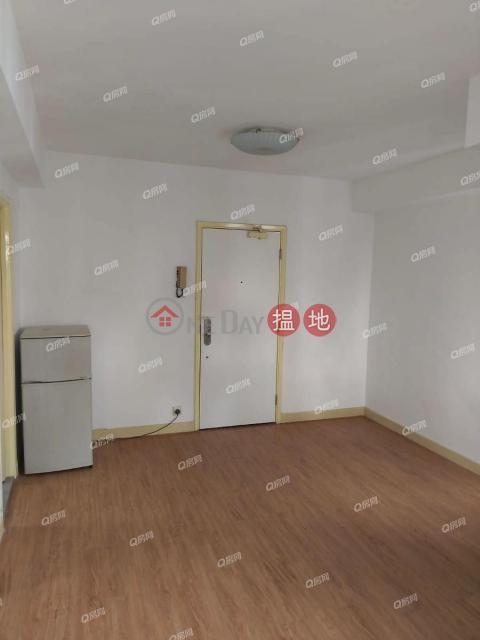Jadestone Court   1 bedroom High Floor Flat for Sale Jadestone Court(Jadestone Court)Sales Listings (XGGD688100009)_0