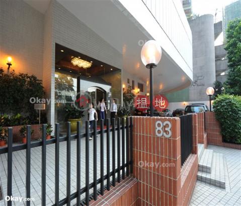 3房2廁,實用率高,極高層輝鴻閣出售單位|輝鴻閣(Excelsior Court)出售樓盤 (OKAY-S91463)_0