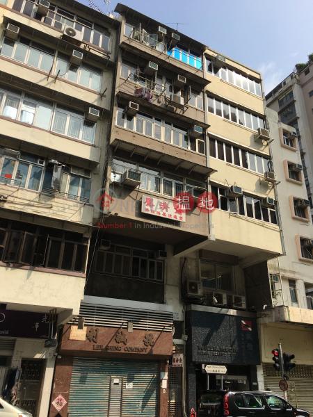 26 Nam Cheong Street (26 Nam Cheong Street) Sham Shui Po|搵地(OneDay)(2)