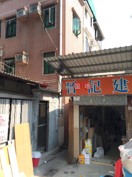 Tai Wai Village 8th Street (Tai Wai Village 8th Street) Tai Wai|搵地(OneDay)(2)
