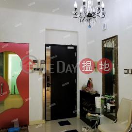 環境優美,豪宅地段,風水戶型《快樂大廈買賣盤》|快樂大廈(Happy Mansion)出售樓盤 (QFANG-S92101)_3