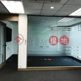 中環極旺擺花街中晶商業大廈罕有全層連約出售|中晶商業大廈(Oriental Crystal Commercial Building)出售樓盤 (CSC0501)_0