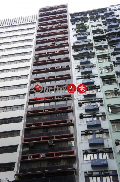Wah Hen Commercial Centre, Wah Hen Commercial Centre 華軒商業中心 Sales Listings | Wan Chai District (pearl-03477)