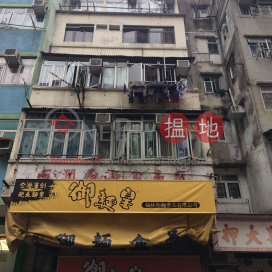 296 Shun Ning Road|順寧道296號