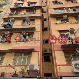 21 Ying Yeung Street,To Kwa Wan, Kowloon