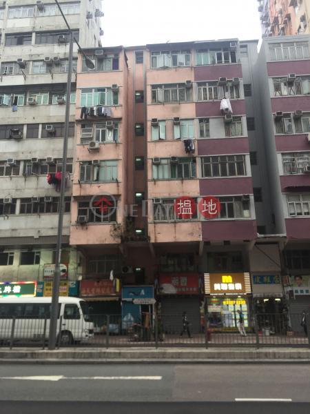 馬頭圍道99號 (99 Ma Tau Wai Road) 紅磡|搵地(OneDay)(1)