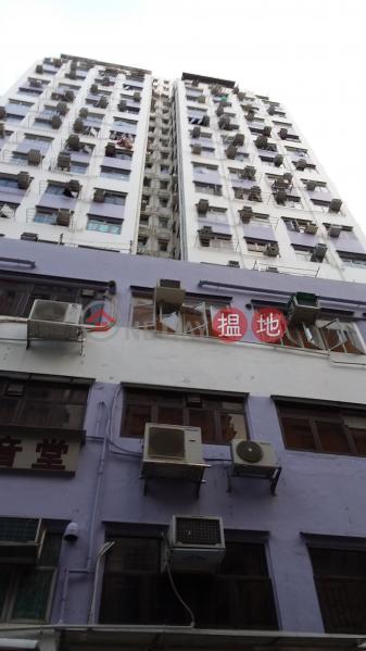 仁厚大廈 (Yen Hau Mansion) 牛頭角|搵地(OneDay)(4)