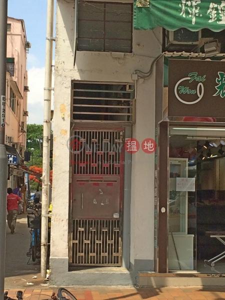 San Shing Avenue 69 (San Shing Avenue 69) Sheung Shui|搵地(OneDay)(1)