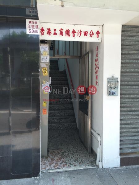 Lin Fung House (Lin Fung House) Tai Wai|搵地(OneDay)(2)