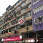 運昌樓 (Win Cheung House) 荃灣沙咀道137號|- 搵地(OneDay)(1)