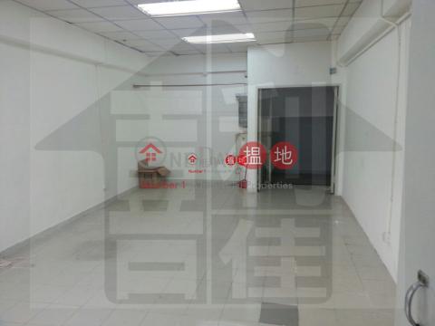 喜利佳工業大廈|沙田喜利佳工業大廈(Haribest Industrial Building)出租樓盤 (ken.h-02329)_0