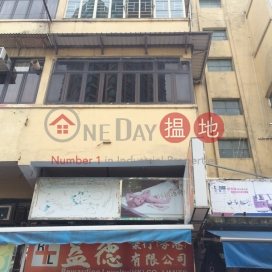 San Kung Street 4 新功街4號