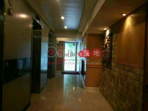 維京科技商業中心|荃灣維京科技中心(Viking Technology and Business Centre)出售樓盤 (play5-05023)_0