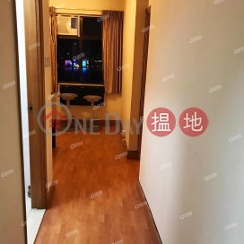 Pearl City Mansion | 1 bedroom High Floor Flat for Rent