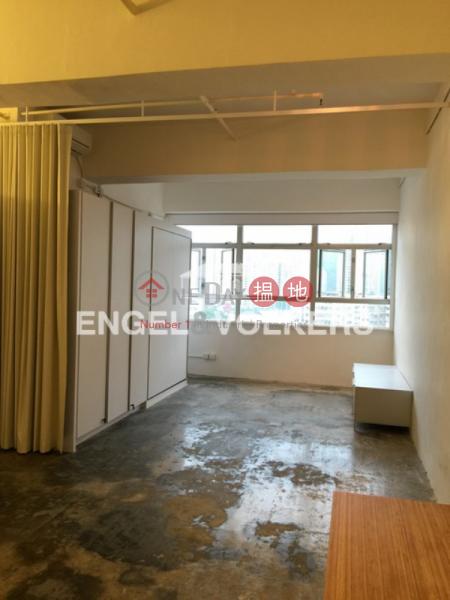 Studio Flat for Sale in Siu Sai Wan 12 Fung Yip Street | Chai Wan District | Hong Kong | Sales | HK$ 5M