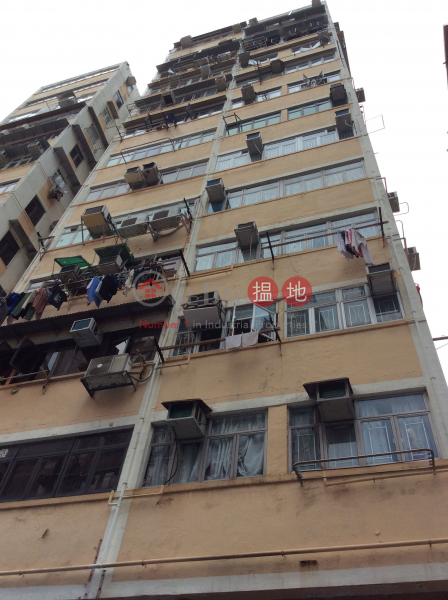 Cheung Sha Building (Cheung Sha Building) Sham Shui Po|搵地(OneDay)(2)