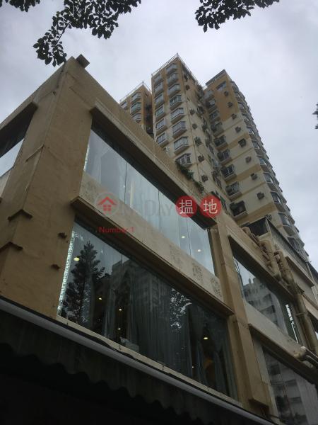 Man Hong Mansion (Man Hong Mansion) Yuen Long|搵地(OneDay)(3)