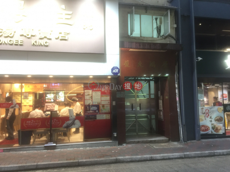 Chin Hung Building (Chin Hung Building) Wan Chai|搵地(OneDay)(2)