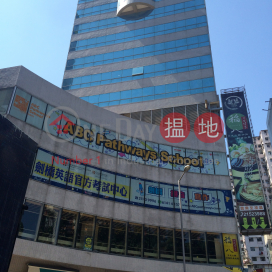 Fullytech Centre,Tsuen Wan East, New Territories