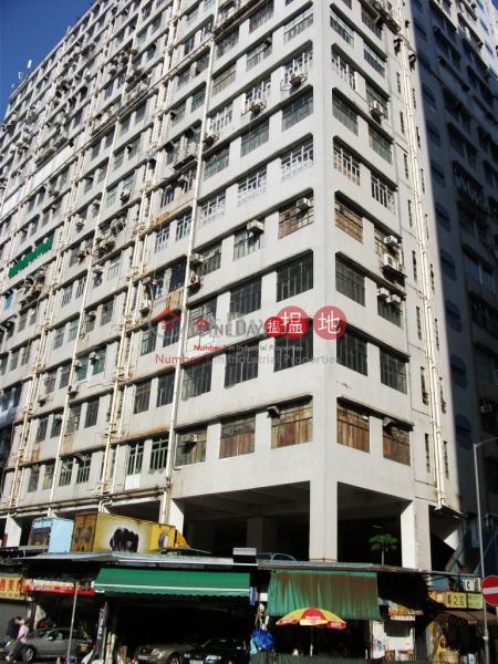 華生工業大廈|沙田華生工業大廈(Wah Sang Industrial Building)出租樓盤 (andy.-02402)