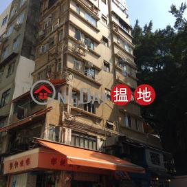 寶雲樓,蘇豪區, 香港島