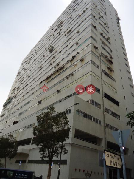 港灣工貿中心|南區港灣工貿中心(Harbour Industrial Centre)出租樓盤 (AH0412)