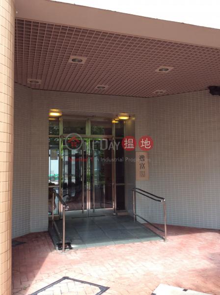 Yat Fu House Block P - Tin Fu Court (Yat Fu House Block P - Tin Fu Court) Tin Shui Wai|搵地(OneDay)(1)