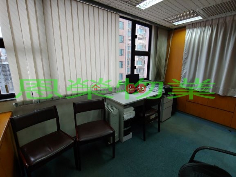 Property Search Hong Kong | OneDay | Office / Commercial Property | Sales Listings | TEL: 98755238