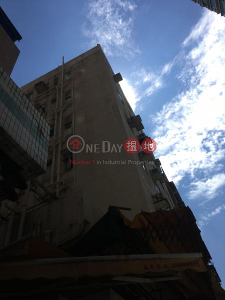 牡丹樓 (Mau Tan Mansion) 元朗|搵地(OneDay)(1)