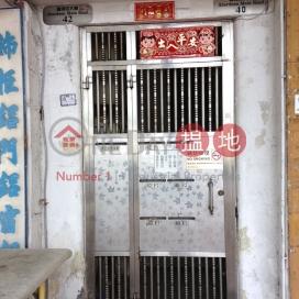 40-42 Aberdeen Main Road,Aberdeen, Hong Kong Island