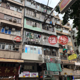 170 Shanghai Street,Jordan, Kowloon