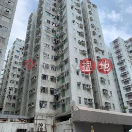 Block B Hang Chien Court Wyler Gardens,To Kwa Wan, Kowloon