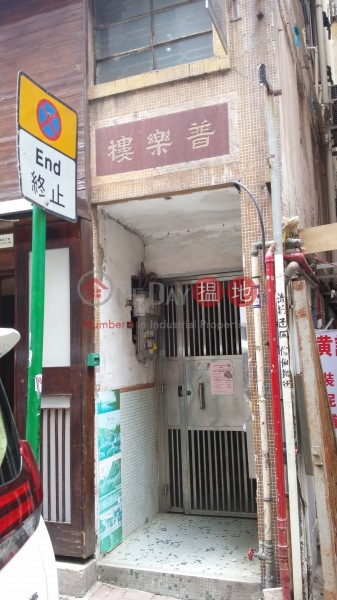 Bullock House (Bullock House) Wan Chai|搵地(OneDay)(3)