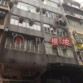 吳松街109號,佐敦, 九龍