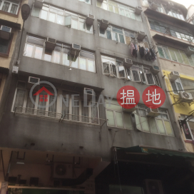 109 Woosung Street,Jordan, Kowloon