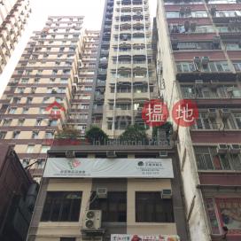 Wan Chai-Wayson Commercial House