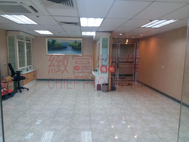 Property Search Hong Kong | OneDay | Industrial | Rental Listings SAN PO KONG