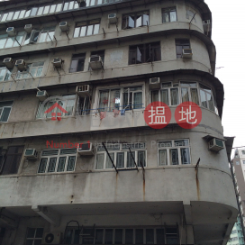 16 Arran Street,Prince Edward, Kowloon