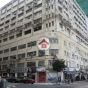 瑞英工業大廈 (Sui Ying Industrial Building) 九龍城落山道41號|- 搵地(OneDay)(2)