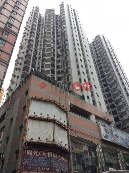 麗雅苑 (3座) (Lai Yar Court (Tower 3) Shaukeiwan Plaza) 筲箕灣|搵地(OneDay)(1)