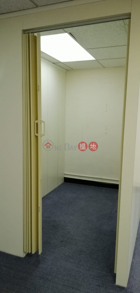 Furnished Office in Nan Fung Commercial Centre|Nan Fung Commercial Centre(Nan Fung Commercial Centre)Rental Listings (HKPRO-2637015993)_0