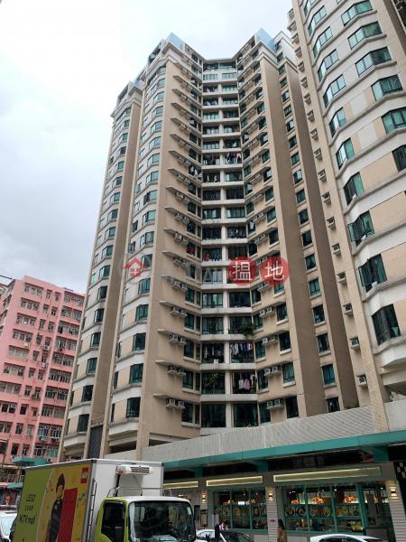 Jubilant Place Block 4 (Jubilant Place Block 4) To Kwa Wan 搵地(OneDay)(1)